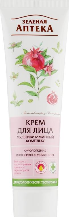 """Крем для лица """"Мультивитаминный комплекс"""" - Зеленая Аптека"""