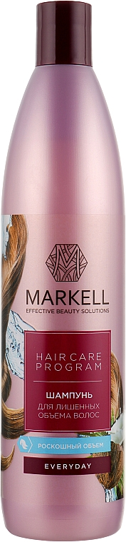 Шампунь для лишенных объема волос - Markell Cosmetics Everyday