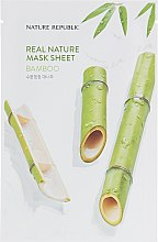 Тканевая маска для лица с экстрактом бамбука - Nature Republic Real Nature Mask Sheet Bamboo — фото N1