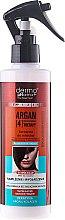 Духи, Парфюмерия, косметика Кератин-спрей для волос - Dermo Pharma Argan Professional 4 Therapy Moisturizing & Smoothing Keratin Hair Repair