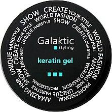 Духи, Парфюмерия, косметика Гель для волос c кератином - Profis Galaktic Keratin Gel