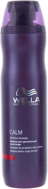 Шампунь для чувствительной кожи головы - Wella Professionals Calm Sensitive Shampoo