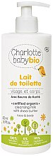 Духи, Парфюмерия, косметика Детское очищающее молочко - Charlotte Baby Bio Cleansing Milk