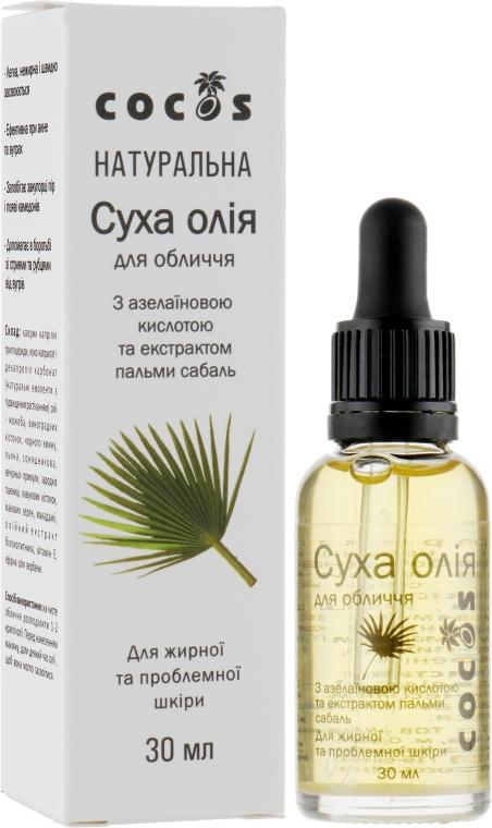 Сухое масло для лица с азелаиновой кислотой и экстрактом пальмы сабаль - Cocos