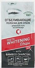 """Духи, Парфюмерия, косметика Отбеливающие полоски для зубов """"Древесный Уголь"""" - Global White"""