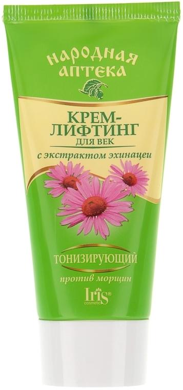 Крем-лифтинг для век с экстрактом эхинацеи - Iris Cosmetic Народная Аптека