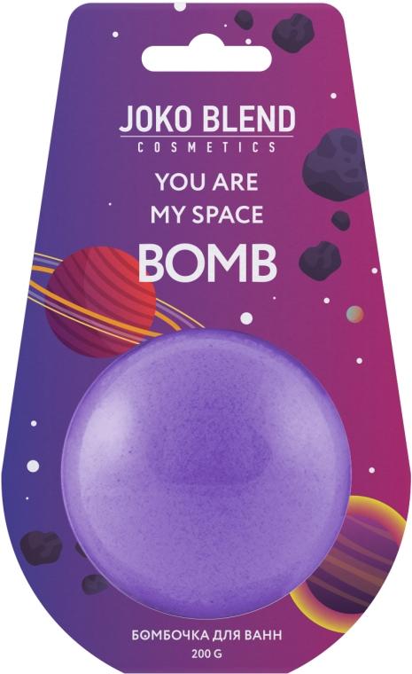 Бомбочка-гейзер для ванны - Joko Blend You Are My Space