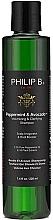 Духи, Парфюмерия, косметика Шампунь для волос с мятой и авокадо - Philip B Peppermint & Avocado Volumizing & Clarifying Shampoo