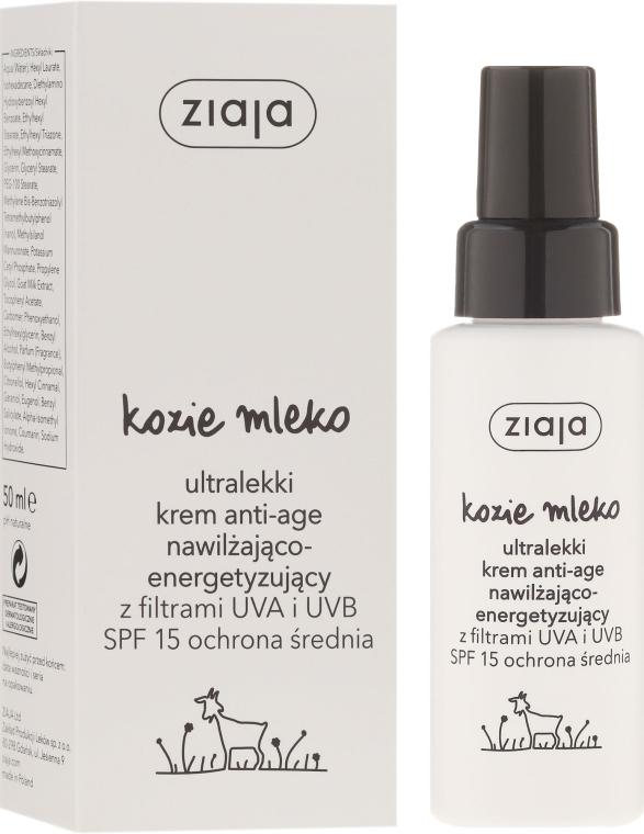 Антивозрастной ультралегкий крем для лица - Ziaja Goat's Milk Ultra Light Moisturizing Energizing Anti-Age Cream SPF15