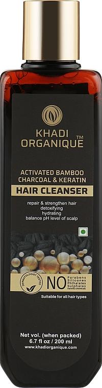 """Натуральный аюрведический шампунь для мягкости и блеска волос """"Бамбуковый активированный уголь и кератин"""" без СЛС - Khadi Organique Activated Bamboo Charcoal & Keratin Hair Cleanser"""
