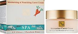 Духи, Парфюмерия, косметика Увлажняющий и питательный морковный крем - Health and Beauty Moisturizer & Nourishing Carrot Cream