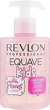 """Духи, Парфюмерия, косметика Детский шампунь-кондиционер """"Принцесса"""" - Revlon Professional Equave Kids Princess Conditioning Shampoo"""