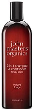 Духи, Парфюмерия, косметика Шампунь-кондиционер для сухой кожи головы - John Masters Organics Zinc & Sage Shampoo & Conditioner