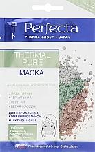 Духи, Парфюмерия, косметика Маска для глубокого очищения - Perfecta Pharma Group Japan Mask