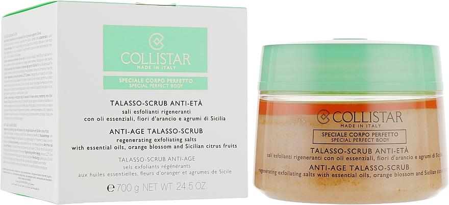 Антивозрастной восстанавливающий соляной скраб для тела - Collistar Speciale Corpo Perfetto Regenerating Exfoliating Salts Anti-Age Talasso-Scrub
