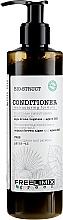 Духи, Парфюмерия, косметика Восстанавливающий кондиционер для слабых и поврежденных волос - Freelimix Biostruct Conditioner
