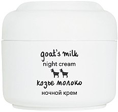"""Духи, Парфюмерия, косметика Крем для лица ночной """"Козье молоко"""" - Ziaja Face Cream Night"""