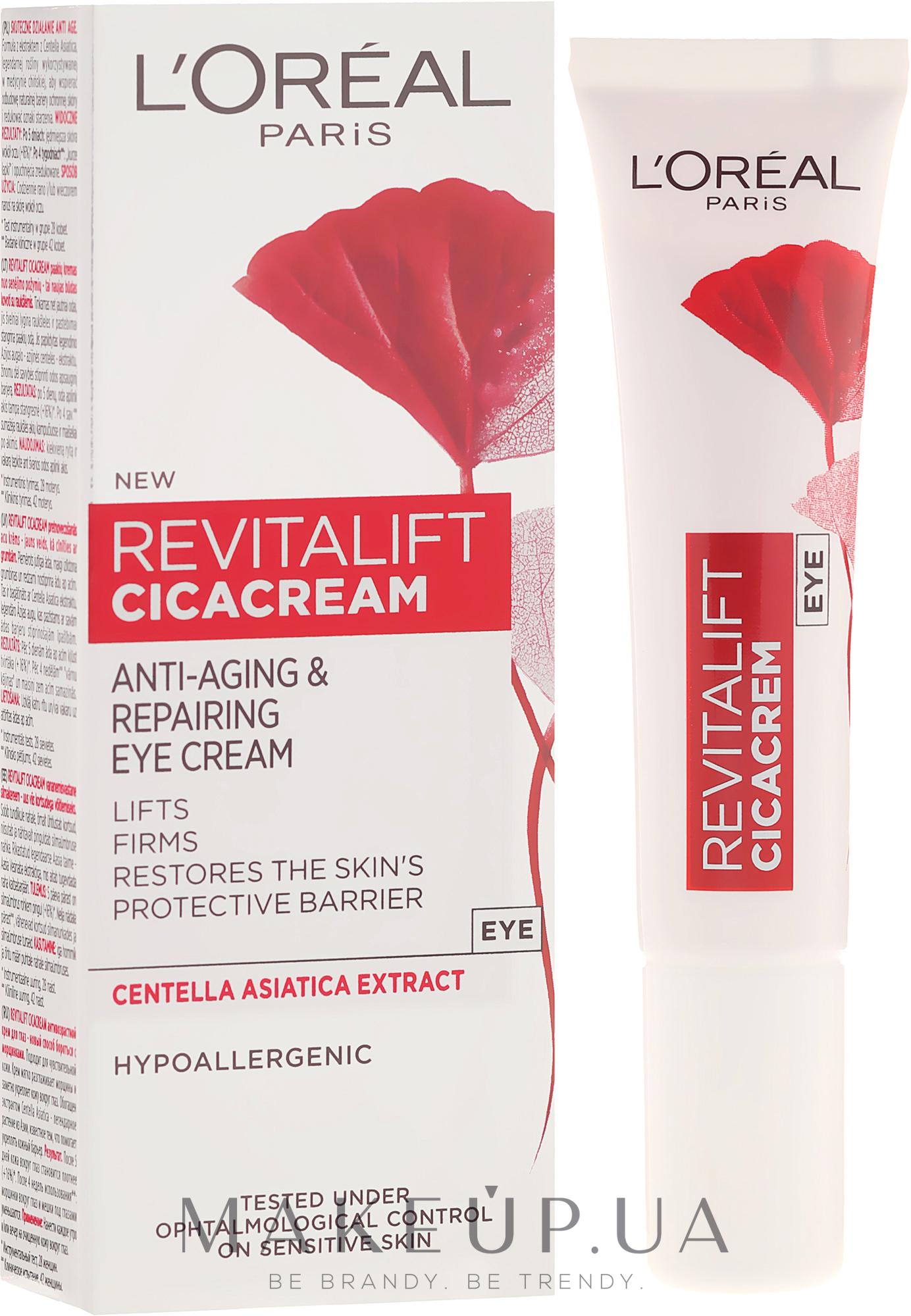 Крем для кожи вокруг глаз против морщин - L'Oreal Paris Revitalift Cicacream Anti-Wrinkle + Extra-Recovery Eye Cream — фото 15ml