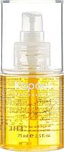 Духи, Парфюмерия, косметика Масло арганы для всех типов волос - Kapous Professional Studio Arganoil