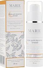 Духи, Парфюмерия, косметика Антивозрастной ночной крем для лица для сухой кожи - Marie Fresh Cosmetics Anti-Age Dry Skin Night Cream