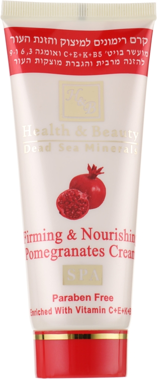 """Антивозрастной крем для подтягивания кожи """"Гранат"""" - Health And Beauty Anti-Aging and Firming Pomegranate Cream"""
