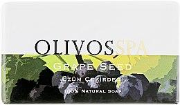 """Духи, Парфюмерия, косметика Натуральное оливковое мыло """"Виноградные косточки"""" - Olivos Spa Series Grape Seed"""