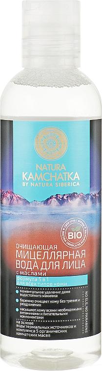 Мицеллярная вода с маслами - Natura Siberica Natura Kamchatka