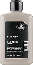 Духи, Парфюмерия, косметика Ревитализирующий шампунь-гель для душа - Dear Beard Man's Ritual Hair&Body Wash