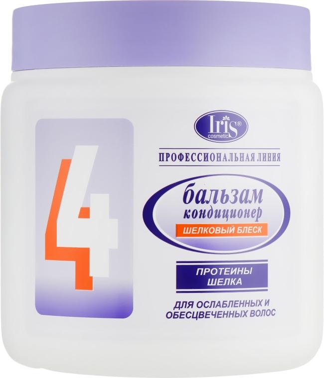 """Бальзам-кондиционер для волос №4 """"Шелковый блеск"""" - Iris Cosmetic"""