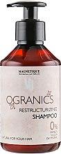 Духи, Парфюмерия, косметика Шампунь восстанавливающий - Magnetique Organics Restructurizing Shampoo
