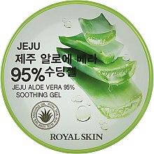 Гель для лица и тела - Royal Skin Aloe Body And Face Gel — фото N1