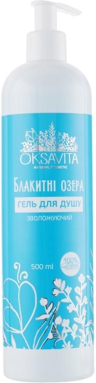 """Гель для душа увлажняющий """"Голубые Озера"""" - Oksavita Shower Gel"""