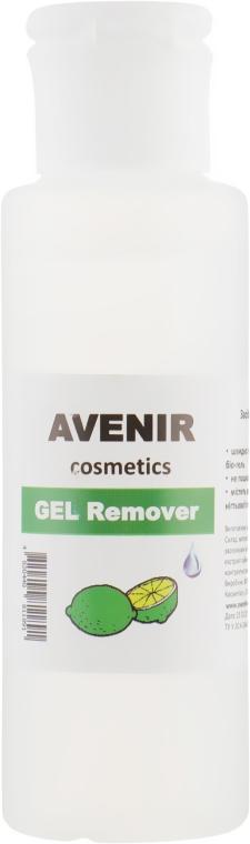 """Жидкость для снятия гель-лака """"Лайм"""" - Avenir Cosmetics Gel Remover"""