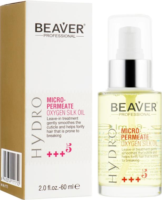 Микропроникающее масло с протеинами шелка - Beaver Professional Hydro Oil