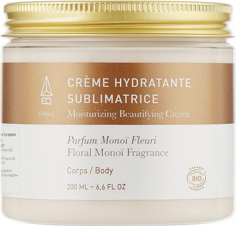 Крем для тела мерцающий после загара - EQ Evoa Luminous Nourishing Cream