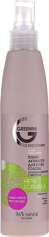 Тоник-активатор для кожи головы - Greenini Herb Formula