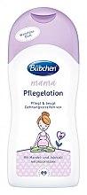 Парфумерія, косметика Лосьйон доглядаючий для вагітних - Bubchen Mama Pflegelotion