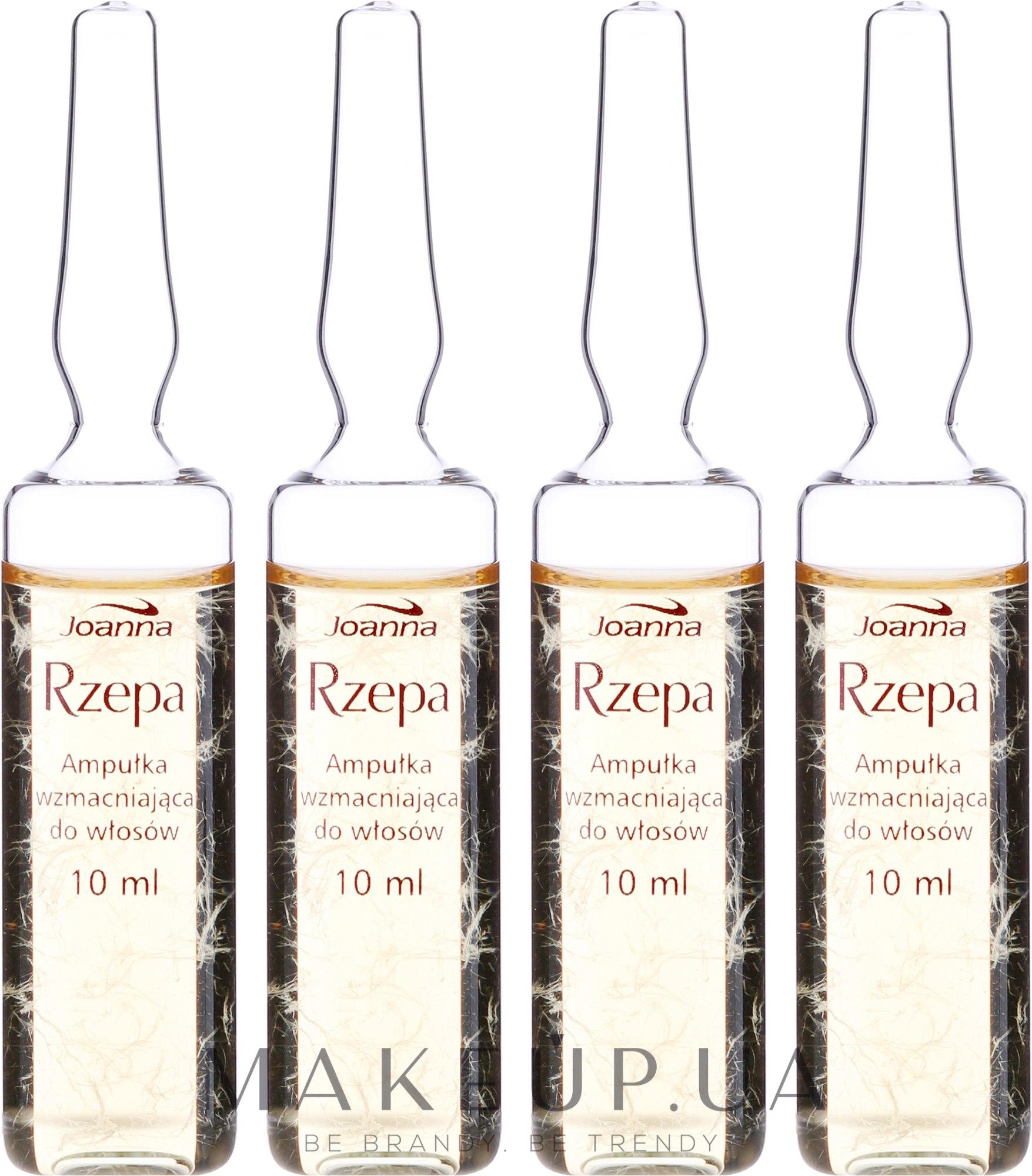 Укрепляющие ампулы для волос - Joanna Turnip Description Strengthening Ampoules — фото 4х10ml