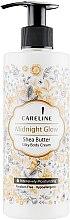 Духи, Парфюмерия, косметика Шелковый крем для тела с маслом Ши - Careline Midnight Glow Shea Butter Silky Body Cream