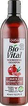 Духи, Парфюмерия, косметика Питательный шампунь для тонких волос с аргановым маслом и экстрактом граната - DeBa Bio Vital Shampoo