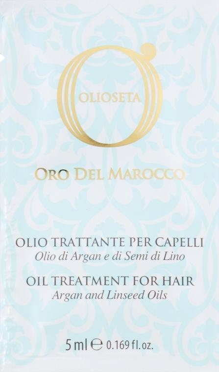 Масло-уход с маслом арганы и маслом семян льна - Barex Italiana Olioseta Oil Treatment for Hair (пробник)