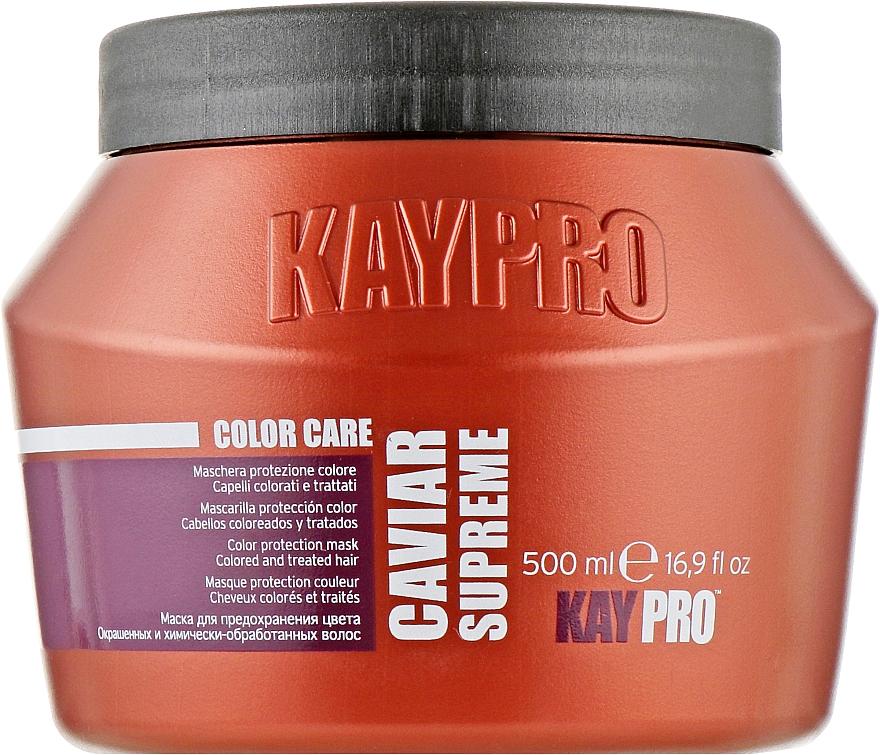 Маска с икрой для окрашенных волос - KayPro Special Care Caviar Mask