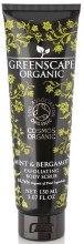 """Духи, Парфюмерия, косметика Скраб для тела """"Мята и бергамот"""" - Greenscape Organic Exfoliating Body Scrub Mint & Bergamot"""