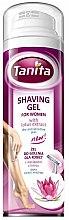 Духи, Парфюмерия, косметика Гель для бритья с экстрактом лотоса - Tanita Body Care Shaving Gel For Woman