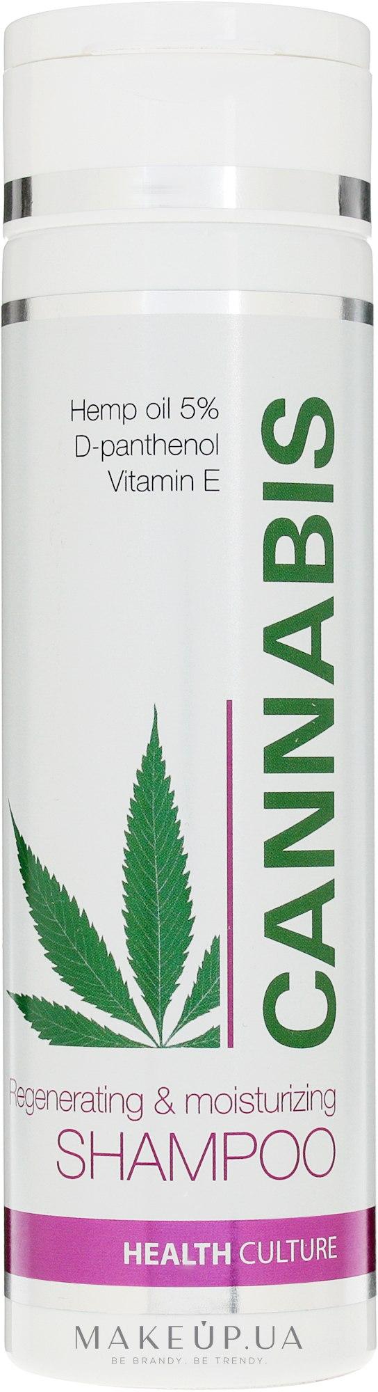 Шампунь для волос с коноплей молочко из семян конопли