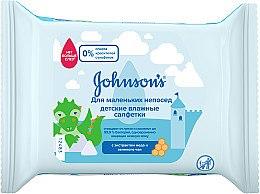 """Парфумерія, косметика Антибактеріальні дитячі вологі серветки """"Для маленьких непосид"""" - Johnson's® Baby Pure"""