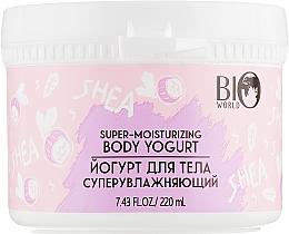 Духи, Парфюмерия, косметика Йогурт для тела суперувлажняющий - Bio World Secret Life Shea Body Yogurt