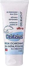 Духи, Парфюмерия, косметика Детский защитный крем - Dzidzius Hypoallergenic Cream