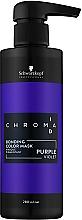Духи, Парфюмерия, косметика Интенсивная тонирующая бондинг-маска для волос - Schwarzkopf Professional Chroma ID Intense Bonding Color Mask