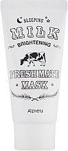 Духи, Парфюмерия, косметика Ночная маска с молочными протеинами для сияния и яркости кожи лица - A'pieu Fresh Mate